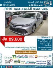 كامرىLE-AT جنوط هايبر(سعودي) 2019ب89600 ريال