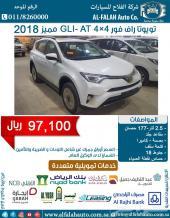 راف فور GLI- 4x4 مميز (سعودي)2018ب97100 ريال