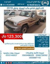 شاص بكب ليميتد ونش (سعودي) 2019 ب 123300 ريال