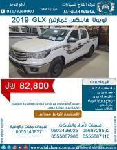 هايلكس غمارتينGLX بنزين سعودي 2019ب82800 ريال