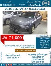 سوناتا GLS بانوراما (الناغي)2018 ب71600 ريال