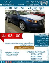 فورد تورس SE - AT - V4 (سعودي)2019ب93100 ريال