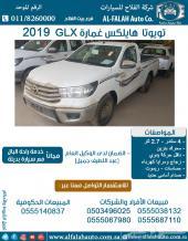 هايلكس غمارة GLX(سعودي)2019