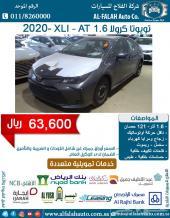 كرولا 1.6-XLI 2020 ب 63600 ريال
