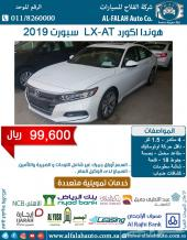 هوندا اكورد سبورت (سعودي) 2019 ب 99600 ريال