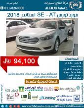فورد تورس SE - V6 (سعودي) 2018 ب 94100 ريال