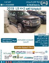 شفروليه تاهو 4x2 LS مطور (سعودي) 2019