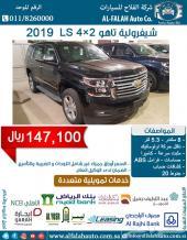 تاهو 4x2 LS مطور (سعودي) 2019 ب 147100 ريال