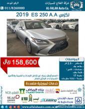لكزس ES 250 A.A (سعودي) 2019 ب 158600 ريال