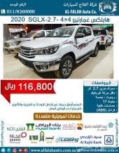هايلكس غمارتين4x4 SGLX (سعودي)2020ب116800ريال