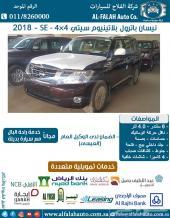 نيسان باترول V6 بلاتنيوم (سعودي) 2018