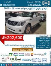 باترول V6 بلاتنيوم (سعودي)2019 ب 202600 ريال