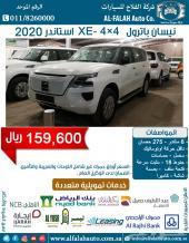 باترول XE-T1-V6 (سعودي) 2020 ب 159600 ريال