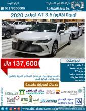 افالون تورنيج 3.5 (سعودي) 2020 ب 137600 ريال
