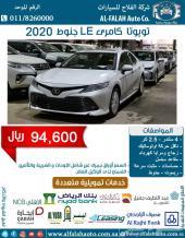 تويوتا كامري LE جنوط (سعودي) 2020 ب94600 ريال