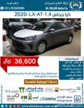 كيا بيجاس 1.4 - LX سعودي 2020ب 36600 ريال
