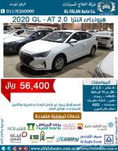 النترا GL 2.0 (الوعلان) 2020 ب 58400 ريال