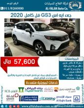 جى ايه اس GS3 فل كامل(سعودي) 2020 ب57600 ريال