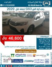 جى ايه اس GS3 نص فل سعودي 2020ب 46600 ريال