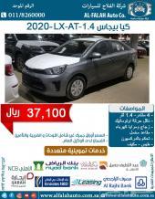 كيا بيجاس 1.4 LX-AT سعودي 2020