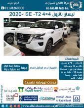 نيسان باترول SE-T2 سعودي 2020