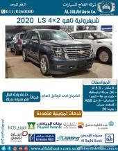 شفروليه تاهو 4x2 LS سعودي 2020