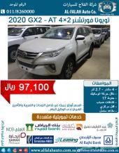 تويوتا فورتشنر 2x4 سعودي 2020 ب 97100 ريال