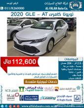 تويوتا كامري GLE فل سعودي 2020 ب 112600 ريال