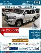 لاندكروزر GXR2-V8 ديزل 2020 ب 203600 ريال