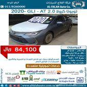 كرولا Gli 2.0 سعودي 2020 ب84100 ريال