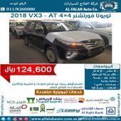 فورتشنر 4x4 VX3 سعودي 2018 ب 124600 ريال