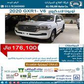 لاندكروزر GXR1 - V6 - سعودي-2020ب176100ريال