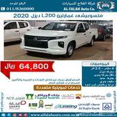ميتسوبيشي L200 غمارتين  ديزل سعودي 2020ب64800