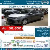 كيا بيجاس 1.4 LX-AT سعودي 2020 ب36600 ريال