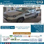 هايلكس غمارتين sglx اAT بنزين  سعودي 2020