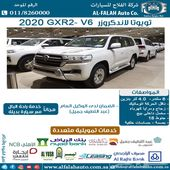 لاندكروزر GXR2 - V6 فتحة  سعودي 2020