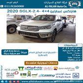 هايلكس غمارتين 4x4 sglx ديزل سعودي 2020