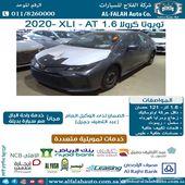 تويوتا كرولا 1.6-XLI سعودي 2020
