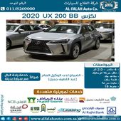 لكزس UX 200 سعودي 2020