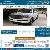 لاندكروزر GXR1 - V6 - سعودي 2020