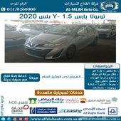 تويوتا يارس Y- AT بلس مخمل - جنوط سعودي 2020