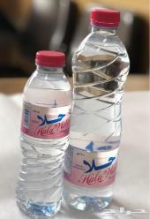 مياه حلا بالجوف