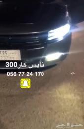 ليد عالي واطي كشافات انارة مثل البرق 2019