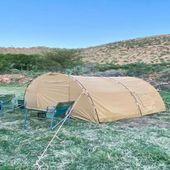 خيمة الرماية للبيع
