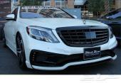 بدي كيت جديد Mercedes Benz S-class W222 Sport