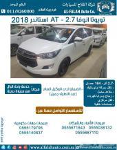 تويوتا انوفا 2.7 - AT استاندر (سعودي) 2018