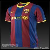 قميص برشلونة النادر موسم 2010 11