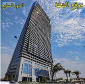 شقة للبيع في برج داماك_على البحر_جدة