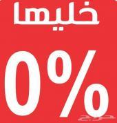 عرض شانجان 50 بالمائة دفعة والباقي خلال 6 شهور بسعر الكاش