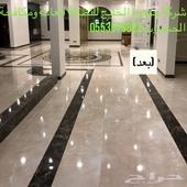 شركة تنظيف شقق فلل منازل استراحات رش مبيدات